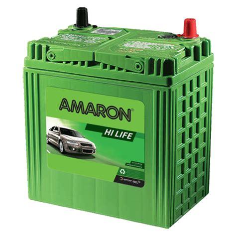 Amaron Maruti 800 Battery Price Amaron Maruti Car Battery ...