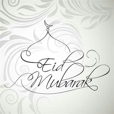 eid mubarak drawing  getdrawings