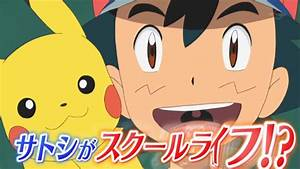 Ash Looks Different In The New Pokémon Anime
