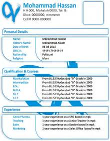 new resume sle 2014 cv formats notes