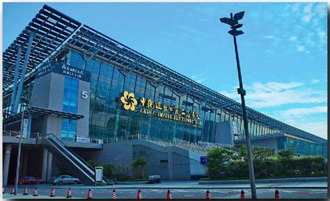 china import  export fair archives sanli led lighting