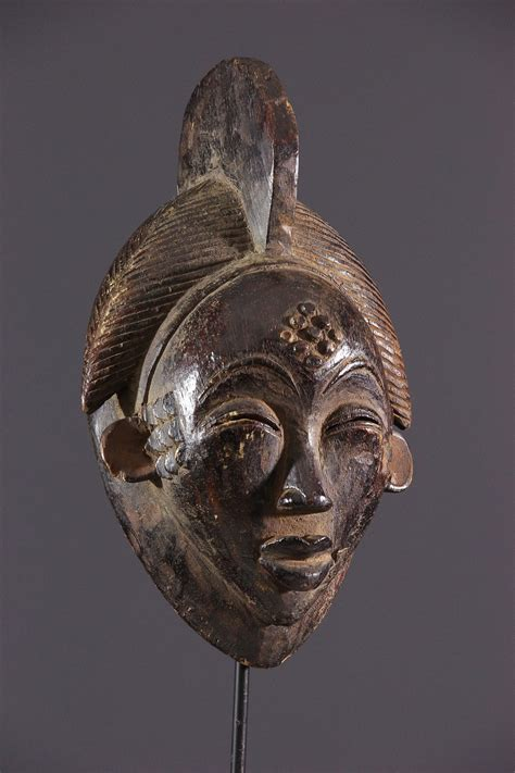 Masque Punu - Art africain - Masque africain