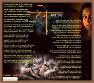 Essay on shivaji maharaj in marathi language College