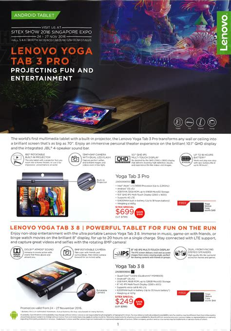 Lenovo Yoga Tab - Pg 1 Brochures from SITEX 2016 Singapore ...