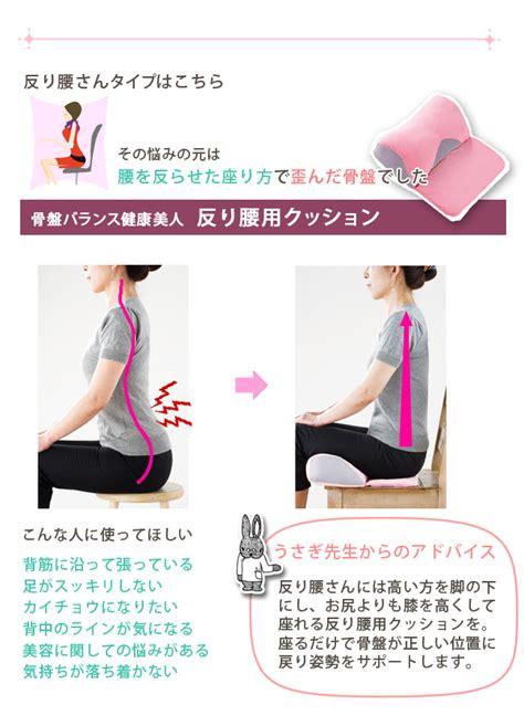 反り 腰 改善 ストレッチ