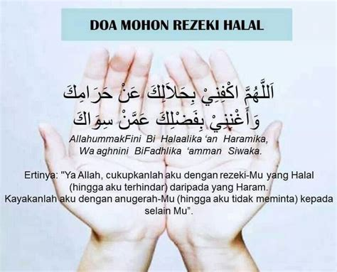 rezeki halal islamic quotes pinterest