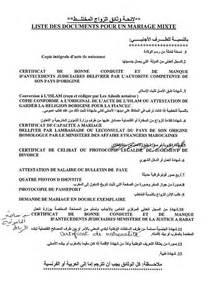 transcription mariage nantes delai mariage franco marocain الزواج بين فرنسا والمغرب mariage franco marocain