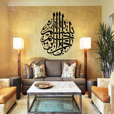 stickers islam chambre d540 islamic vinyl wall decal sticker wall living
