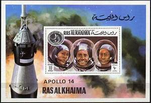 Ras al Khaima Stamps Printed by Format International ...