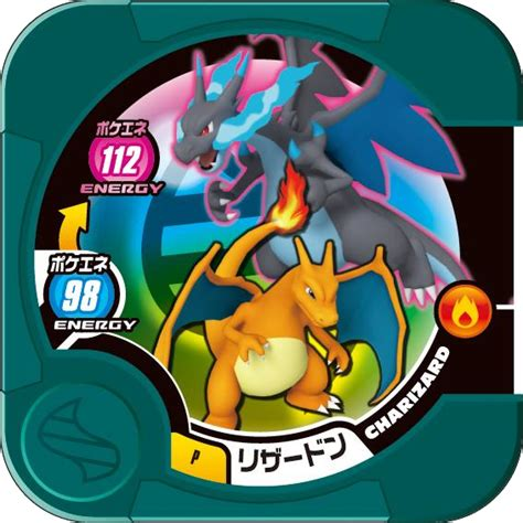 charizard toyopet pokemon tretta  campaign bulbapedia  community driven pokemon