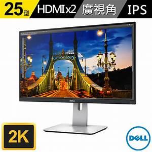 Dell U2515H的價格
