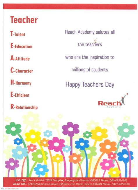 Information About Teachers Day Quotes For Kids Yousenseinfo