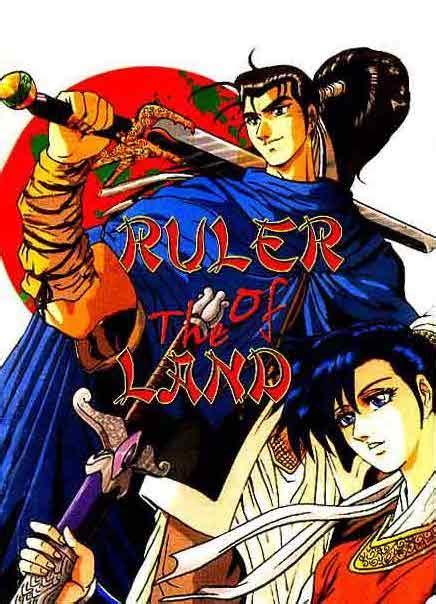 komik ruler   land bahasa indonesia lengkap