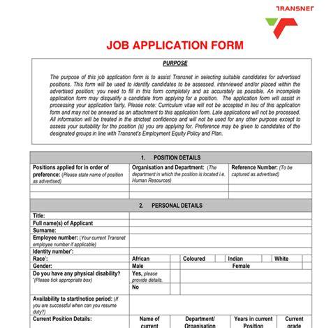 application form  transnet job printable hd