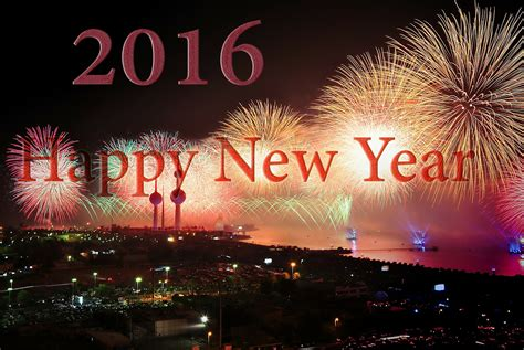 Happy New Year 2017 Animated Wallpaper - happy new year wallpapers 2016 2017 happy new year 2016