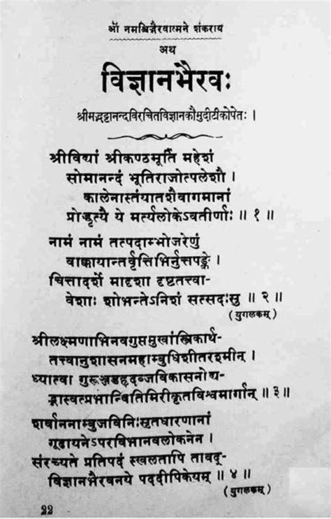 1918 kashmir series lorin roche ph d