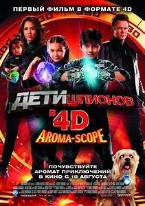 Download Spy Kids: All the Time in the World in 4D full movie