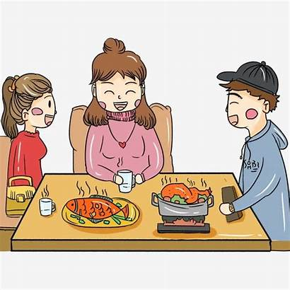 Eating Dinner Gathering Friend Rice Colleagues Clipart