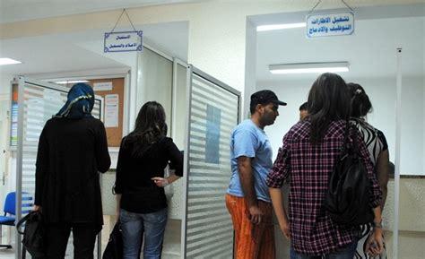 bureau d emploi tunisie pointage le rapport national de l 39 emploi 270 postes vacants d 39 ici
