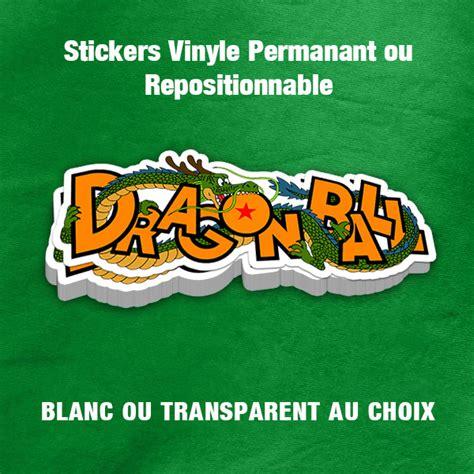 autocollant mural sur mesure 28 images sticker vinyle