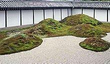 Der Garten Genitiv by Zengarten Wiktionary