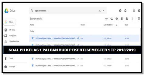Pai Budi Pekerti Smk 1 K13n soal ph kelas 1 pai dan budi pekerti semester 1 tp 2018