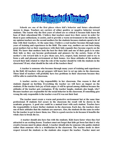 essay of teacher teachers essay