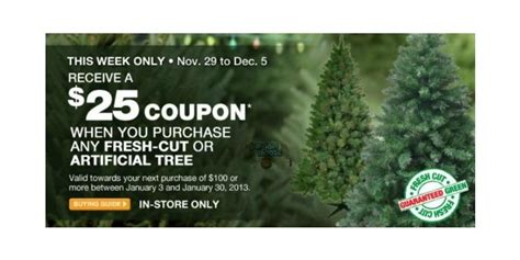 home depot    coupon  christmas tree purchase