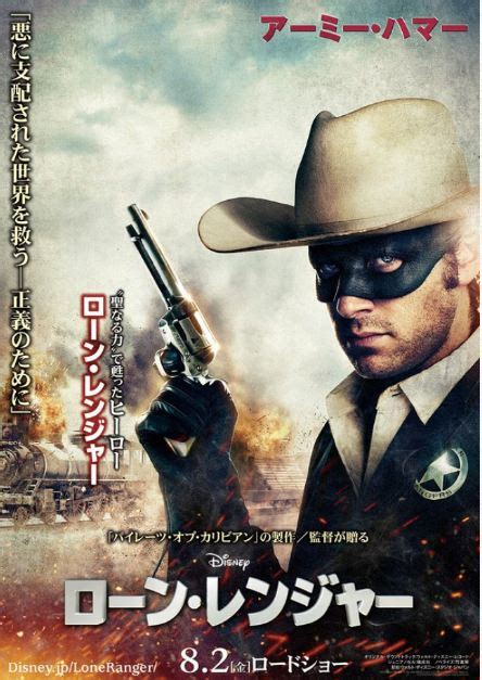 the lone ranger 2013 photo 34536358 fanpop