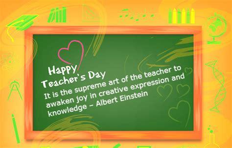 teachers day celebrating  mentors pride