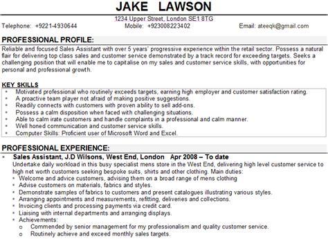 sales assistant cv sle