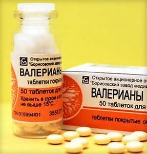 Эффективное средство от головной боли при высоком давлении
