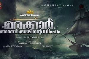 'Marakkar: Arabikadalinte Simham', title for Mohanlal ...