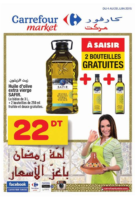 carrefour market port marianne carrefour market tunisie catalogue