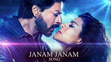 Janam Janam Full Hd Song Download