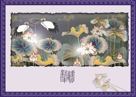 รายการ sofa r so good cl 168 162 sica auspicioso vector de material gr 168 178 a de lotus