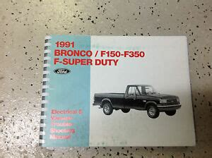 ford        bronco wiring