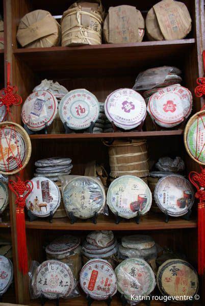 Puer tea - thé noir du Yunnan #teasane | Thé noir, Types de thé, Les bienfaits du thé