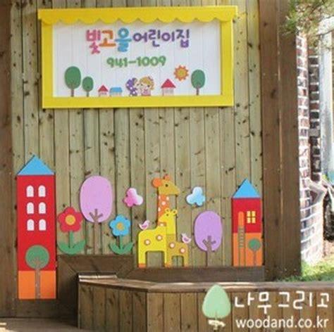 preschool wall decoration wall decoration for classroom preschool nursery 248