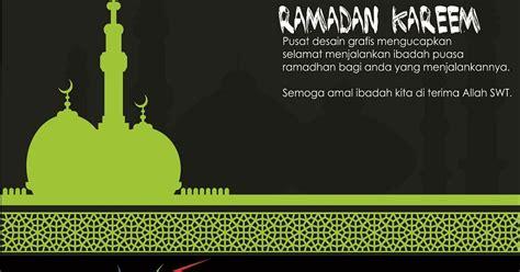 kartu ucapan ramadhan pusat desain grafis
