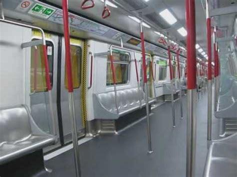 hong kong subway mass transit railway mtr youtube