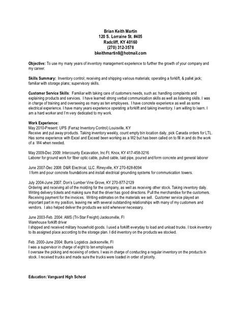 keith s resume
