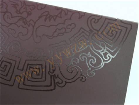 包装印刷都有哪些工艺呢?(图文)_包装盒设计定制_湖南最好的包装印刷厂_湖南长沙湘潭株洲印刷包装厂_包装盒礼品盒定做