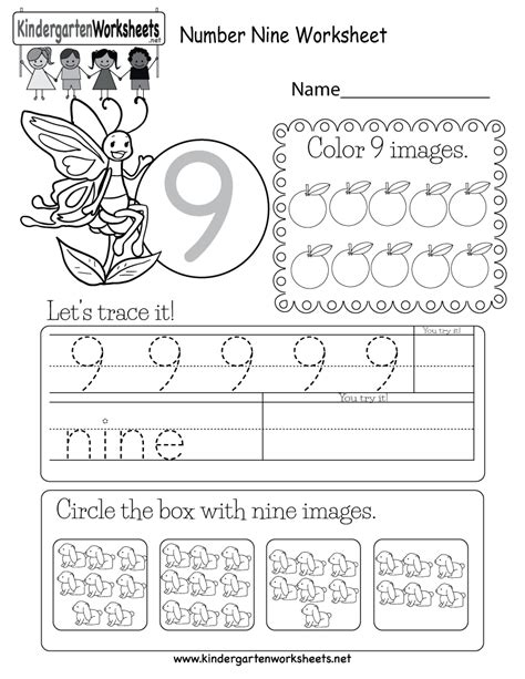 printable number  worksheet  kindergarten