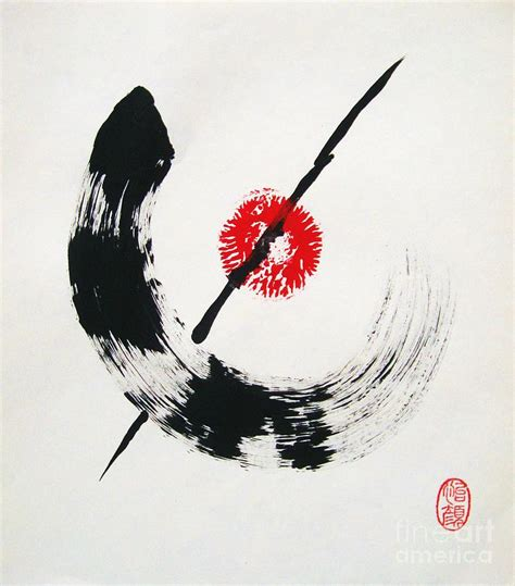 n brush new zen no seishin painting by roberto prusso