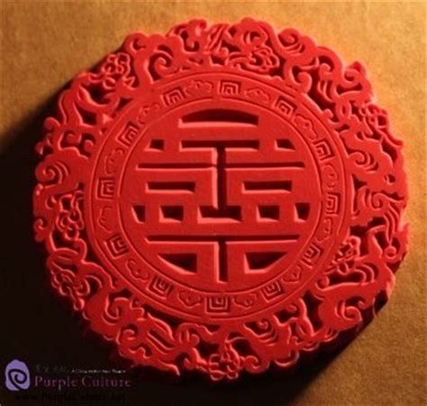 handmade double happiness rubber stamp chinese