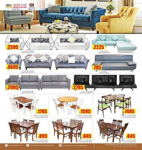offers furniture ansar gallery  furniture