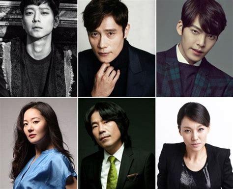 ภาพยนตร์เรื่อง Master คอนเฟิร์มไลน์อัพนักแสดงเรียบร้อย นำโดย คังดงวอน, อีบยองฮอน, คิมอูบิน เริ่ม ...