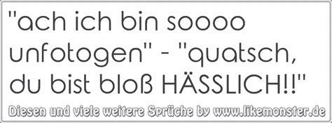 """""""ach Ich Bin Soooo Unfotogen""""  """"quatsch, Du Bist Bloß"""