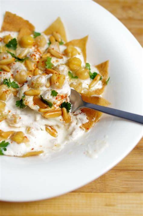 recette cuisine libanaise recettes orientales vegetariennes